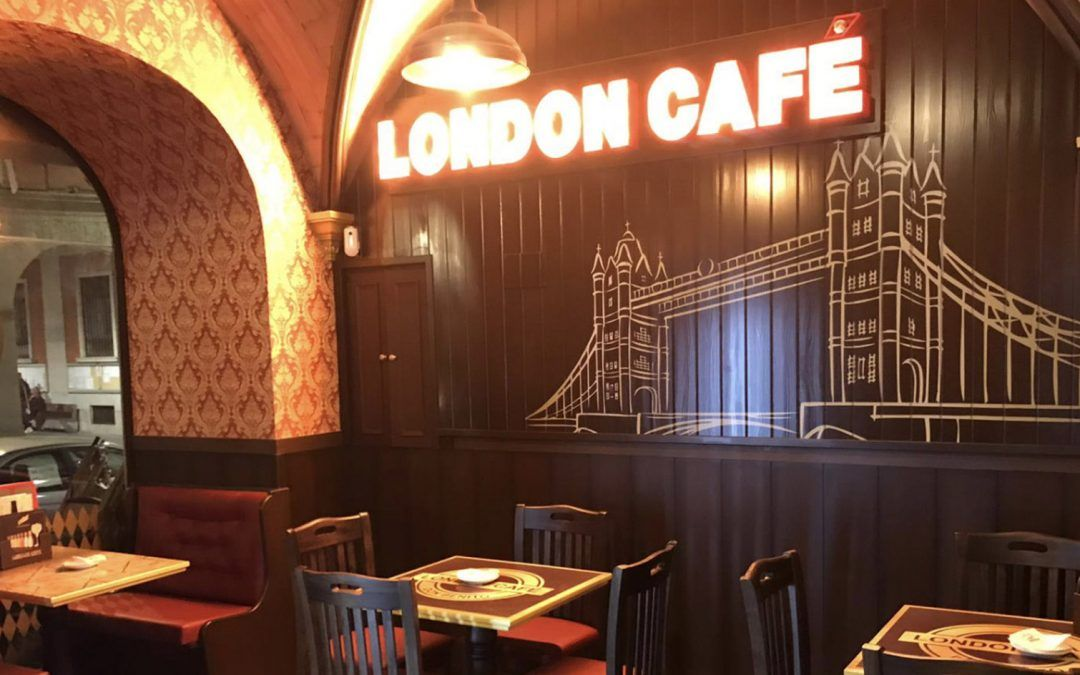 London Cafe, Don Benito